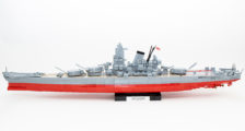 Cobi 4811 - Battleship Musashi im Review
