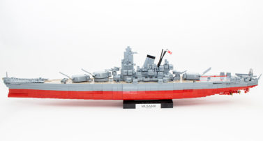 Cobi 4811 - Battleship Musashi im Review