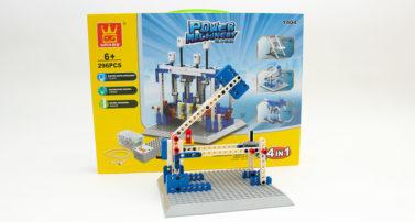 Wange Power Machinery 1404 im Review
