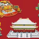 Keeppley Forbidden City – erste Bilder der zweiten Serie