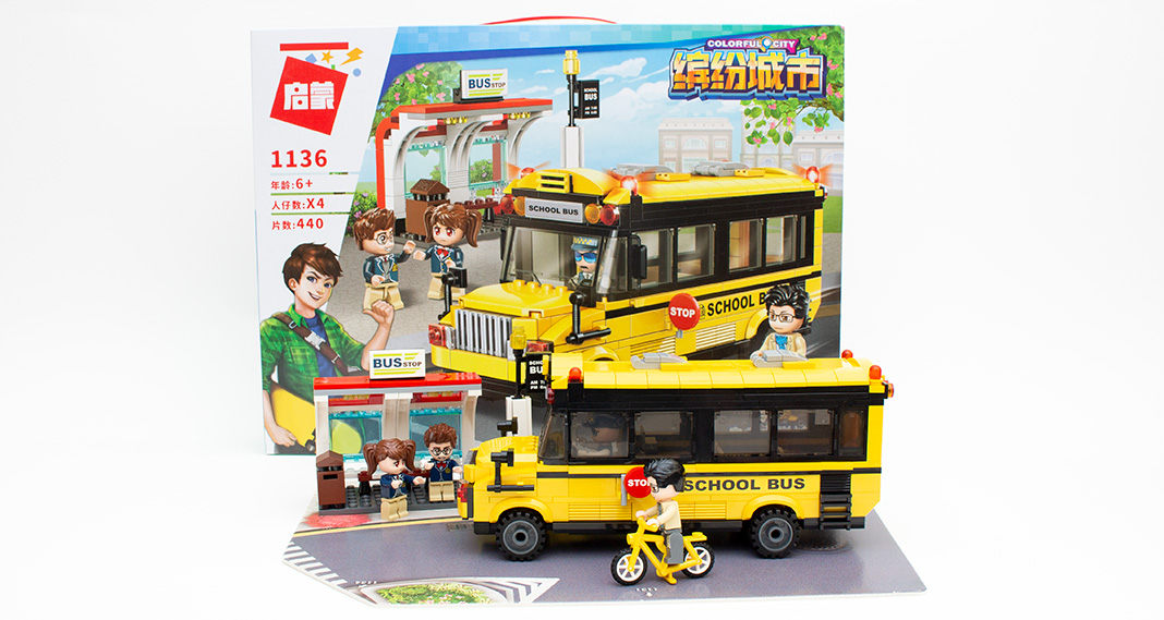 Qman 1136 - Colorful City Edify School Bus im Review