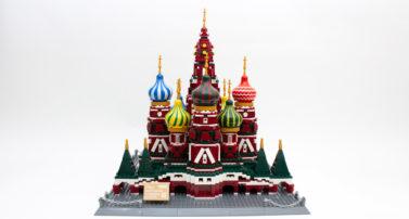 Wange 6213 - Basilius-Kathedrale in Moskau im Review