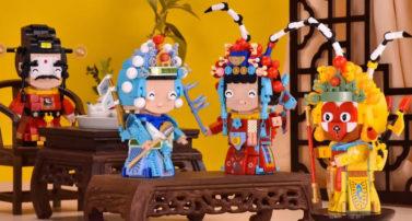 Sluban zeigt Bilder der Peking-Oper QBricks
