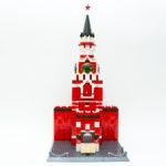 Der Erlöserturm des Kremls in Moskau von Wange im Review