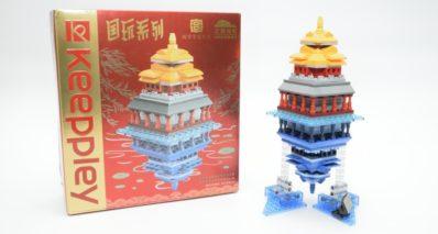 Keeppley K10112 – Wasser-Tempel mit Spiegelung im Review